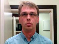 Задержанному журналисту Ивану Голунову предъявлено обвинение в попытке сбыта наркотиков