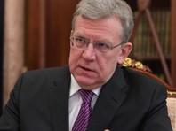 """В Кремле слова Кудрина о риске социального взрыва из-за """"позорной"""" бедности сочли эмоциями"""