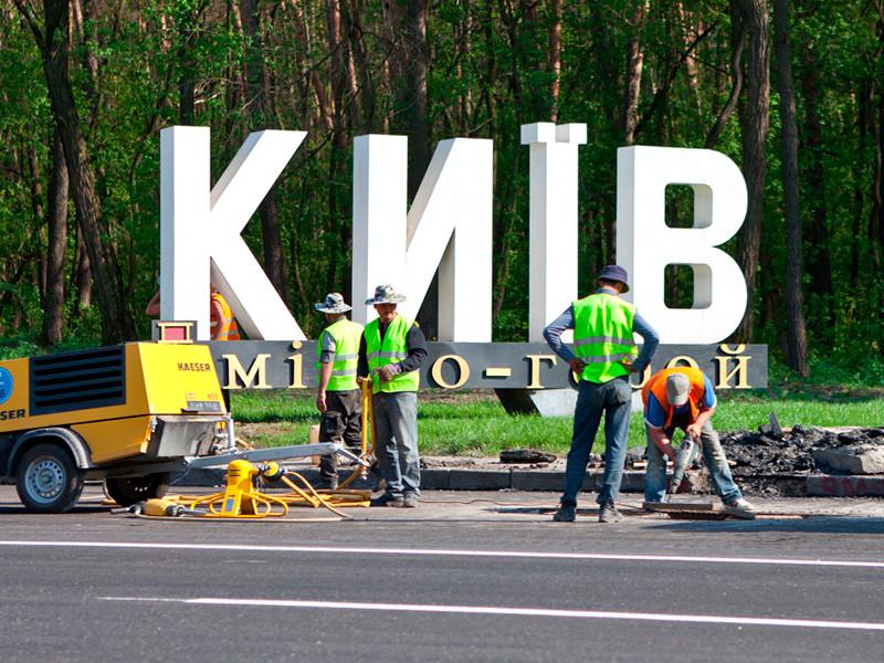 """В России, комментируя решение американского Совета по географическим наименованиям о написании названия Киева в новой транслитерация* - """"Kyiv"""" (Кыив), подчеркнули, что это решение имеет силу исключительно на территории США"""