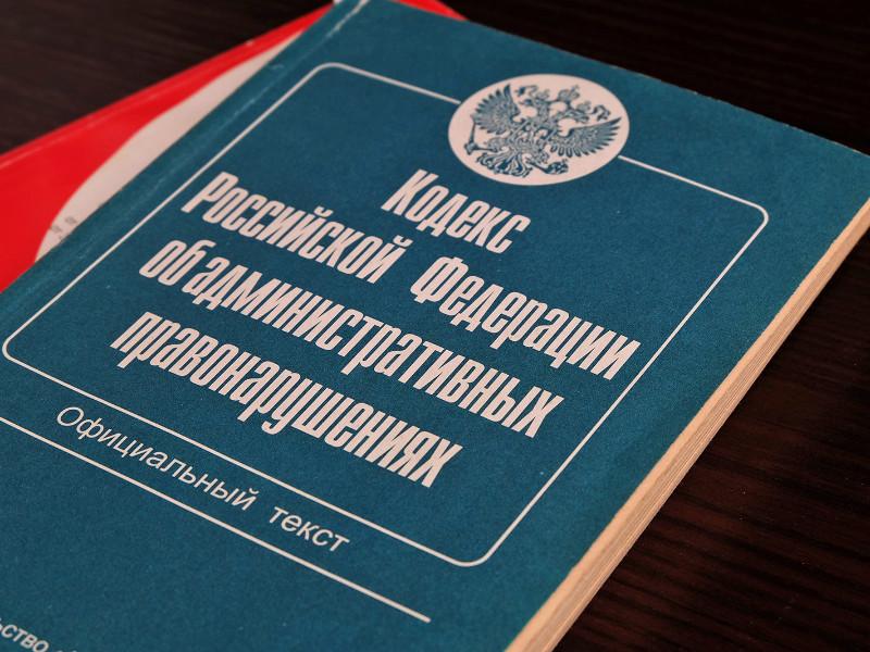 Трое жителей города Котлас Архангельской области оказались фигурантами административных дел в связи с высказыванием неуважения к представителям власти в социальных сетях