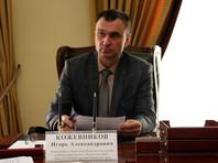 Суд арестовал главу УФССП по Пермскому краю за получение взяток на 1 млн рублей