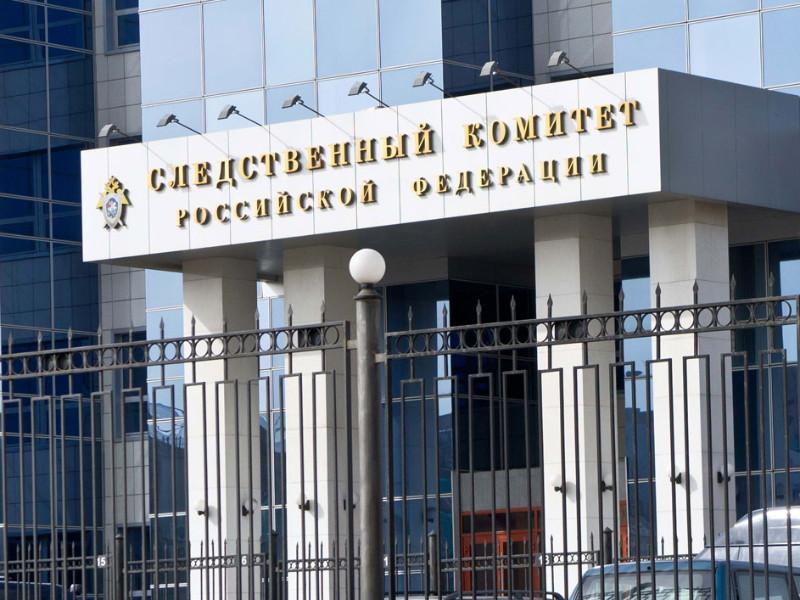 Следственный комитет РФ завершил расследование необычного уголовного дела о похищении генерал-майора ФСБ в отставке Александра Пастушкова