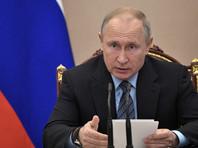 Путин поручил проработать меры против необоснованных арестов бизнесменов
