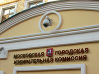 """В Мосгоризбиркоме заявили, что """"часть кандидатов, вместо того чтобы изучить предоставленные протоколы и материалы и подготовиться к заседанию комиссии, открыто и умышленно занимаются манипуляцией общественным мнением"""""""