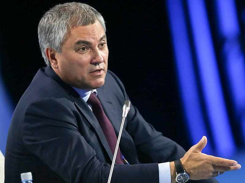Володин продолжает настаивать на поправках в Конституцию, чтобы расширить полномочия Госдумы
