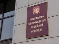 Ранее пресс-служба Минздрава России сообщала, что всего в 2018 году ВИЧ-инфекция была выявлена у почти 86 тысяч человек. При этом 71% новых случаев ВИЧ-инфекции у взрослых и у 83% у детей выявляются на ранних стадиях