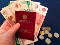 ВЦИОМ рассказал, на какие средства россияне мечтают жить после выхода на пенсию
