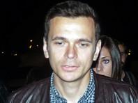 Задержанных перед акцией на Тверской Яшина, Жданова, Галямину и Гудкова отпустили на свободу