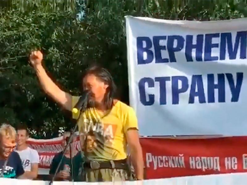 """Идущий """"изгонять"""" Путина шаман собрал массовый митинг в Чите"""