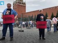 На Красной площади в Москве задержали правозащитников за пикеты в память Натальи Эстемировой