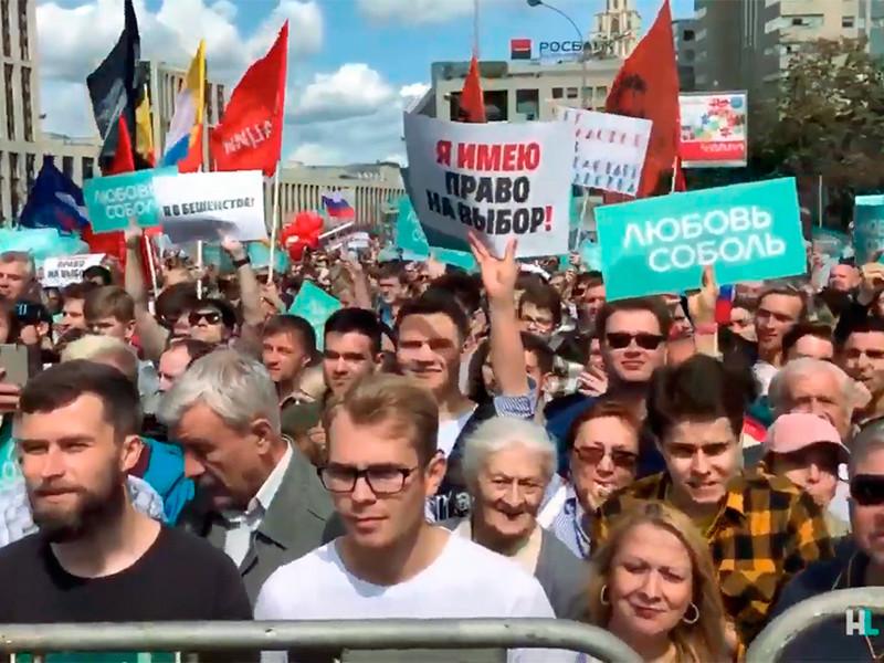 Москвичи пришли на митинг за допуск независимых кандидатов на выборы в Мосгордуму