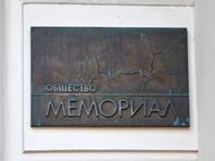 """Правозащитный центр """"Мемориал"""" признал политзаключенным сотрудника ЦНИИмаш Виктора Кудрявцева, которого обвиняют в госизмене, сообщается на сайте организации"""