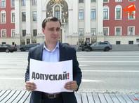 Директора Фонда борьбы с коррупцией юриста Ивана Жданова задержали за одиночный пикет напротив мэрии Москвы в поддержку независимых кандидатов в депутаты Мосгордумы