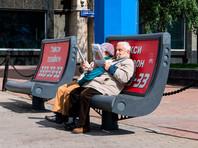 Большинство россиян знают о возможности зарабатывать на вкладах и депозитах. Многие уже испытали это на себе и готовы прибегнуть к подобным инструментам после выхода на пенсию