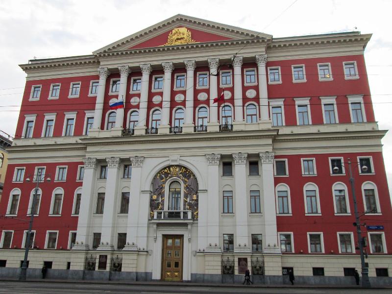 У здания московской мэрии начались пикеты за допуск независимых кандидатов на выборы в Мосгордуму