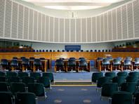 ЕСПЧ получил около 100 жалоб россиянок на домашнее насилие, одной из них присудили 20 тысяч евро