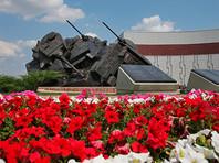 Россия намерена обратиться в ООН из-за призыва немецкого журналиста снести памятник Победы под Прохоровкой
