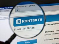 """Пенсионерке, пишущей """"ВКонтакте"""" под псевдонимом """"Алиса Василевская"""" - 68 лет. Из материалов, оглашенных на судебном заседании, журналистам уже известно ее настоящее имя"""