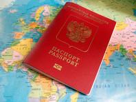 """В Петербурге суд освободил от наказания """"консула Королевства ASPI"""", продававшего паспорта, и признал его психически больным"""