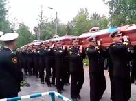 В Санкт-Петербурге похоронили погибших в Баренцевом море подводников