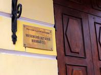 """Семеро обвиняемых в попытке устроить столкновение """"Сапсанов"""" получили до 21 года колонии"""