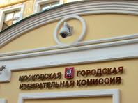 Подписи за оппозиционных кандидатов в Мосгордуму бракуют в рекордные сроки и не дают им проверять подлинность подписей за провластных соперников