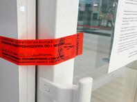 Более 20 отравившихся едой из автоматов в московских офисах госпитализированы