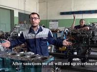 Рабочие ярославского завода прочитали рэп про убийственные американские санкции, присоединившись к флешмобу Дерипаски (ВИДЕО)