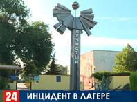 В Крыму СК РФ возбудил дело об отравлении более 50 человек в детском лагере
