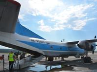 В Сибири власти используют авиацию, чтобы искусственно вызвать осадки для борьбы с пожарами (ФОТО)