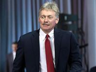 Кремль увидел перегибы в применении закона об оскорблении власти