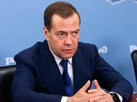 """Дмитрий Медведев признал дефицит доверия к """"Единой России"""" и пообещал """"обновления"""""""