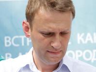 Европейские эксперты установят, каким веществом отравили Навального, который получил химожоги и попал из следственного изолятора в больницу