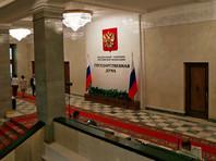 В Госдуму внесен законопроект о праве регионов устнавливать скидку на оплату местных штрафов