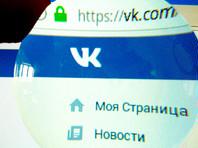 В Кузбассе мужчину оштрафовали за неуважение к власти за публикацию о первом деле по этой статье