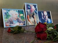 """Центр """"Досье"""" опубликовал итоговый доклад об убийстве российских журналистов в ЦАР в годовщину их гибели"""