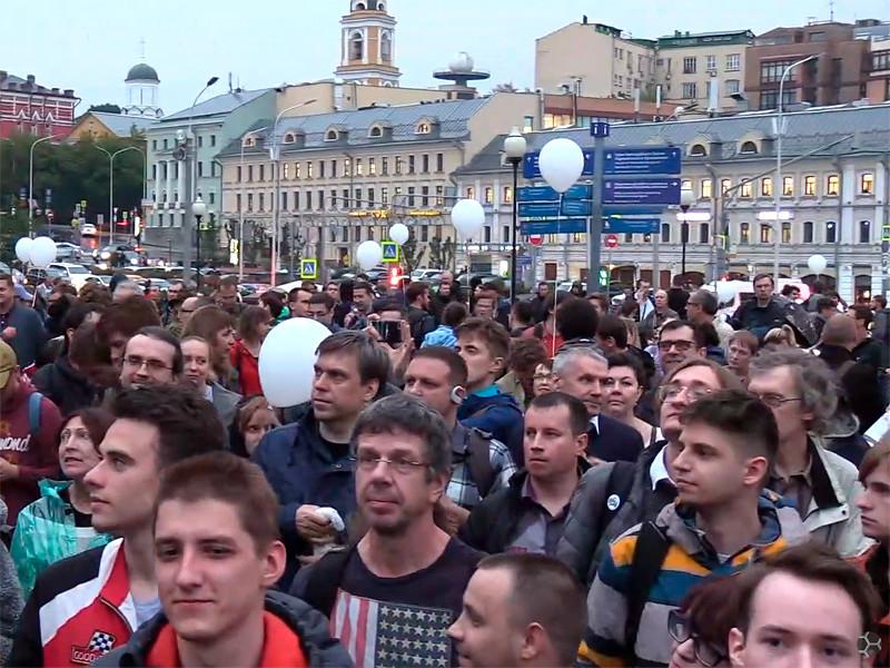 Москва, 17 июля 2019 года