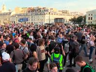 Акция протеста переместилась на Трубную площадь. Задержания и избиения продолжаются