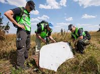 Годовщина катастрофы МН17: члены семей погибших потребовали от РФ признать вину и назвать имена ответственных за трагедию