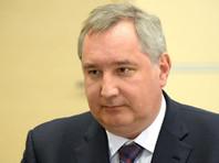 """Дмитрий Рогозин объяснил погодными условиями задержку строительства второй очереди  космодрома """"Восточный"""""""