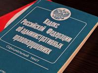 Жителей Архангельской области штрафуют заочно по доносам учительницы-пенсионерки