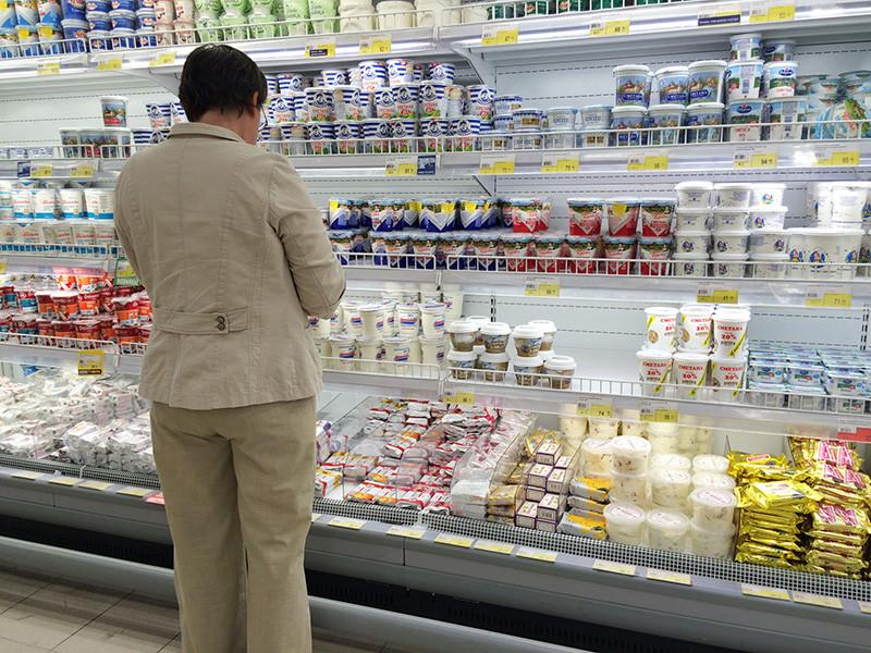 С 2012 по 2018 годы российские производители товаров повседневного спроса и широкого потребления в среднем уменьшили размер упаковок на 7-20%, то есть граждане РФ платят в последние годы все больше денег за все меньшее количество продуктов