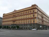 Шестеро сотрудников ФСБ задержаны за хищение около 150 млн рублей