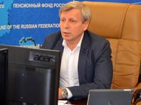 Замглавы Пенсионного фонда РФ задержан за взятку