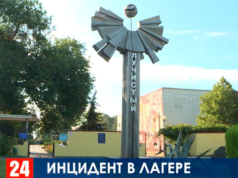 """В Евпатории с отравлением госпитализировано 56 человек: 51 ребенок и 5 вожатых, прибывшие из Казани на отдых в детский лагерь """"Лучистый"""""""