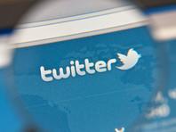 Житель Тольятти получил год колонии за твит с оправданием взрыва в архангельском ФСБ