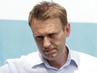 Арестованного Алексея Навального из изолятора доставили в больницу