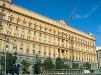 Чиновник, раскрывший коррупцию в ФСБ, получил 4,5 года за мошенничество