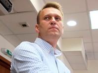 Алексей Навальный арестован на 30 суток, к незарегистрированным кандидатам пришли с обысками