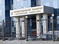 """По словам Ирины Гордиенко, которая признана по делу потерпевшей, за год в деле поменялось четыре следователя. Каждый из них при встрече с ней """"беспомощно разводил руками"""" и """"жаловался, что ничего не может сделать"""""""
